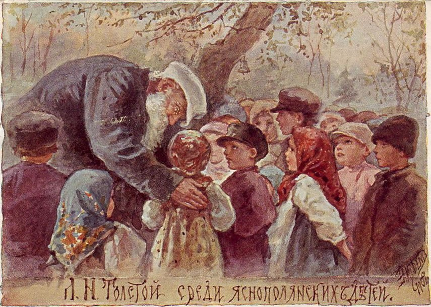 Чи правий   граф Лев Толстой, який свого часу заявив: «Виховання є примусова, насильницька дія однієї особи щодо іншої. Це прагнення бідного відняти багатство у багатого. Це відчуття заздрості, піднесене в принцип і теорію»